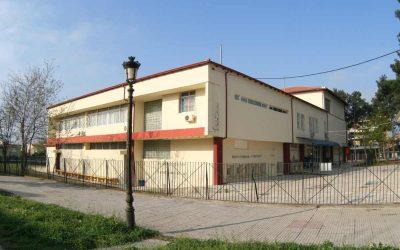 Γυμνάσιο Πολυκάστρου