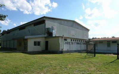 Αθλητικό Κέντρο Δ.Δ.Πολυκάστρου
